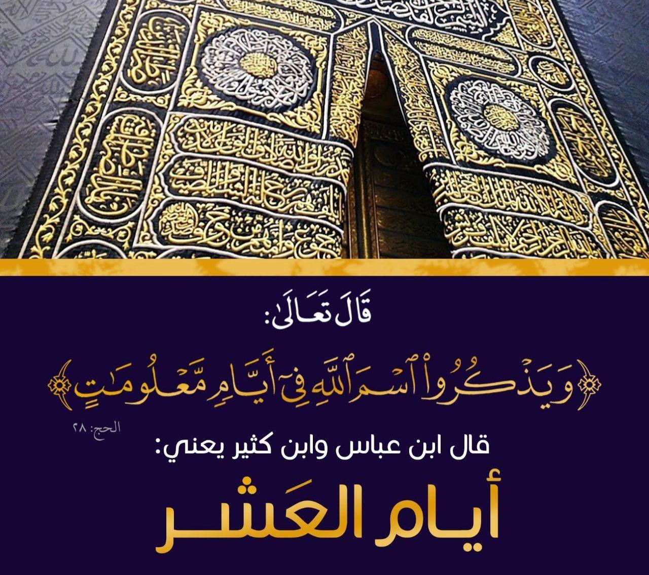Proclama o Nome de Allah ﷻ